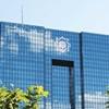 گزارش بانک مرکزی ۱۰ روز دیگر به شورای پول میرود؛ پیشنهاد کاهش نرخ سپرده قانونی