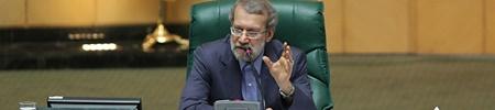 تقدیر رئیس مجلس از تلاشهای ظریف، دولت و تیم مذاکره کننده هستهای