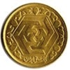 کاهش قیمت سکه به زیر ۹۰۰ هزار تومان
