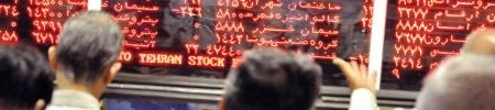 جلوداری بانکها در آخرین روز معاملاتی هفته؛ بازار سهام چشمانتظار خبرهای هفته آینده