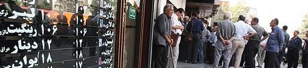 تلاش زیرپوستی صرافان برای لغو دستورالعمل بانک مرکزی؛ اعلام لیست ۴۳۹ صرافی مجاز
