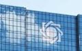 ۳ شرط بانک مرکزی برای آزادسازی سپرده بانکها