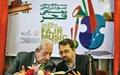 اخبار تازه درباره  سی و یکمین جشنواره موسیقی فجر