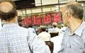 مبادله ۲۰۳ میلیارد تومان سهام در بازار سهام