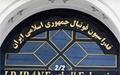 جلسه مدیران فدراسیون فوتبال در دادستانی تهران