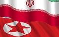 کره شمالی کمک بشردوستانه فوری ایران را خواستار شد