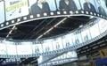 اطلاعیه مهم مالیاتی ویژه سینماگران