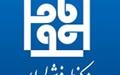 آشنایی با مرکز ملی فرش ایران