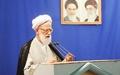 ۱۲ تیر؛ گزارش نماز جمعه تهران