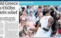 جمعه ۱۲ تیر:  تیترهای روزنامههای انگلیس