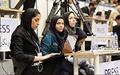 ناظر FIVB آمد، خبرنگاران زن به استادیوم دعوت شدند