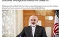 ظریف آغاز خلع سلاح هستهای در جهان را خواستار شد