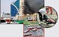 سیل ، انفجار و آتشسوزی درآخرهفته پرحادثه