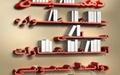 سرفصلهای کارگاه آموزشی مستندسازی در روابط عمومی منتشر شد
