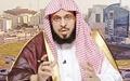 مفتی وهابی همجنس گرایی را مجاز دانست