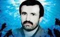 """پیکر شهید """"بمانی"""" در قزوین تشییع میشود"""
