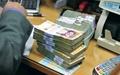 افزایش ۲۲ درصدی نقدینگی در سال ۹۳ آمارهای بانک مرکزی
