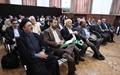 همایش رمضان در آیینه اقوام ایرانی برگزار شد