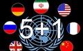 وزیران ۷ کشور آماده نشستی دیگر در کوبورگ