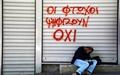 عکس روز: رفراندوم یونان