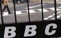 بی بی سی هزار کارمند خود را اخراج میکند