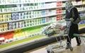 ابلاغ بخشنامه افزایش ۶ درصدی قیمت کالاهای اساسی