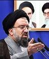 ۹ مرداد؛ گزارش نماز جمعه تهران
