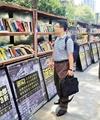 کتابفروشی بدون فروشنده در چین