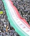 مسیرهای نُهگانه راهپیمایی روز جهانی قدس در تهران اعلام شد