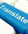 مفاهیم: ترجمه معکوس چیست؟