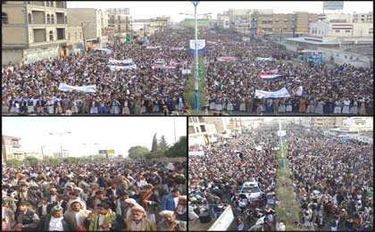 تظاهرات دهها هزار یمنی در صنعاء