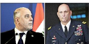 عراق و تجزیه