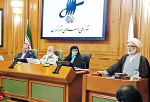 اعضای شورا در جلسات دیوان عدالت حاضر میشوند