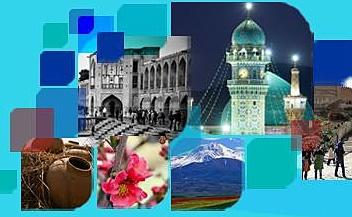 حضور نخبگان در برنامههای مرکز گردشگری علمی- فرهنگی دانشجویان ایران