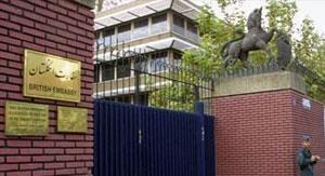 سفارت انگلیس در تهران بازگشایی میشود