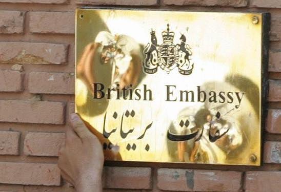 تمام هزینه تعمیر سفارت انگلیس در تهران از سوی لندن پرداخت شد