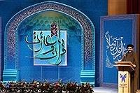 اعطای جایزه قرآنی «شیخ طبسی» به برترین مقاله و پایاننامه قرآنی