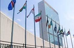درخواست برای برافراشته شدن پرچم فلسطین در سازمان ملل