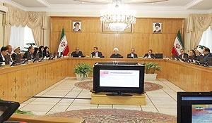 cabinet ۲۰۱۵