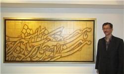 نقاشی خطهاى کاتب قرآن کریم به نمایش گذاشته شد