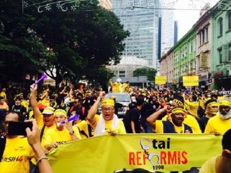 تجمعات اعتراضی معترضان به سیاست های نخست وزیر مالزی
