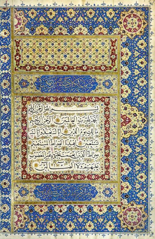 قرآن مرحوم زینالعابدین قزوینی