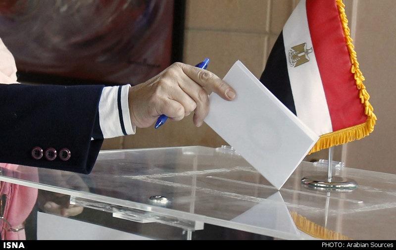 جدول زمانی انتخابات پارلمانی مصر اعلام شد