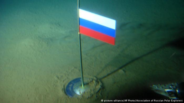گزارش روسیه به سازمان ملل مبنی بر مالکیت بخشی از قطب شمال