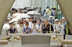 آیا آمریکا از ژاپنیها عذرخواهی میکند؟