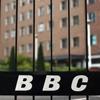 جزئیات مجوز ارشاد به BBC ؛ مجوز یک هفتهای احتمالا برای تهیه گزارش هستهای است