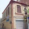 مشاغل تهران قدیم در یک خیابان جمع میشوند