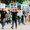 تظاهرات گسترده ضد چینی در تایوان