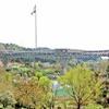 توسعه فضای سبز در پایتخت