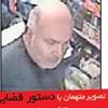 پلیس در تعقیب دزد فراری